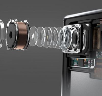 قابلیت جدید Motion Eye در XZ Premiume